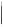 BARRA, Trädgårdsfackla, cylind